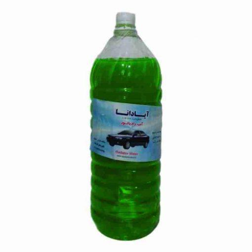 آب رادیاتورآپادانا1