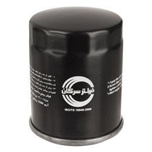 Serkan-SF-7163-Oil-Filter-1402cd
