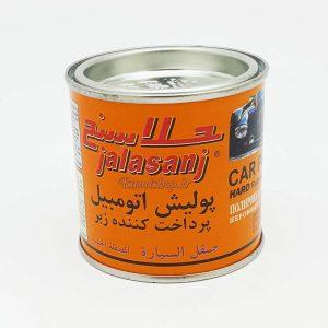 polish-jala2